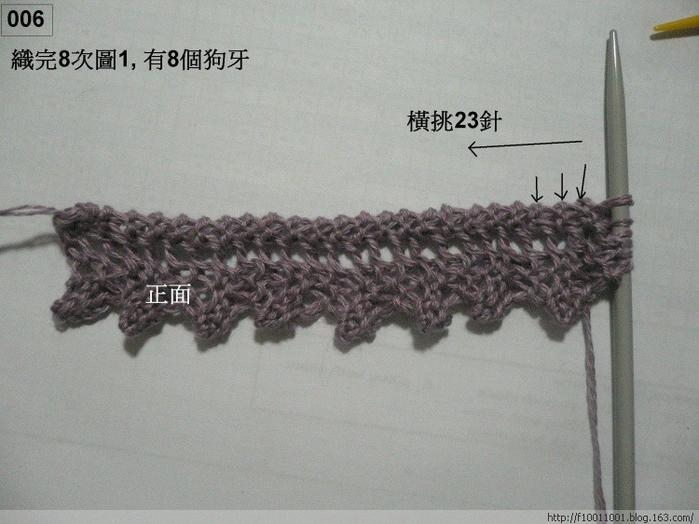 Мастер-класс по вязанию бактуса с каймой (9) (700x524, 348Kb)