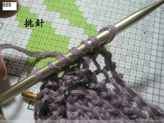 Мастер-класс по вязанию бактуса с каймой (11) (700x524, 405Kb)