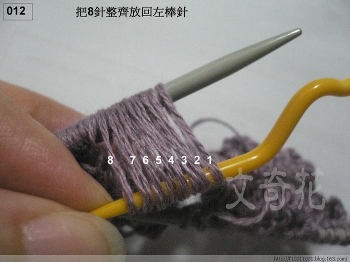 Мастер-класс по вязанию бактуса с каймой (13) (700x524, 362Kb)