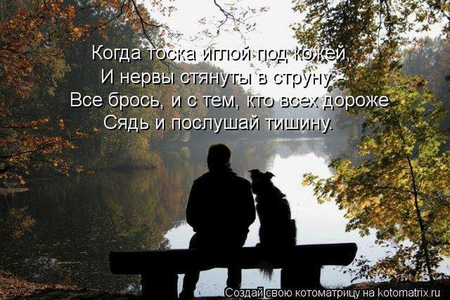 4965681_1422528801_010_1 (640x426, 75Kb)