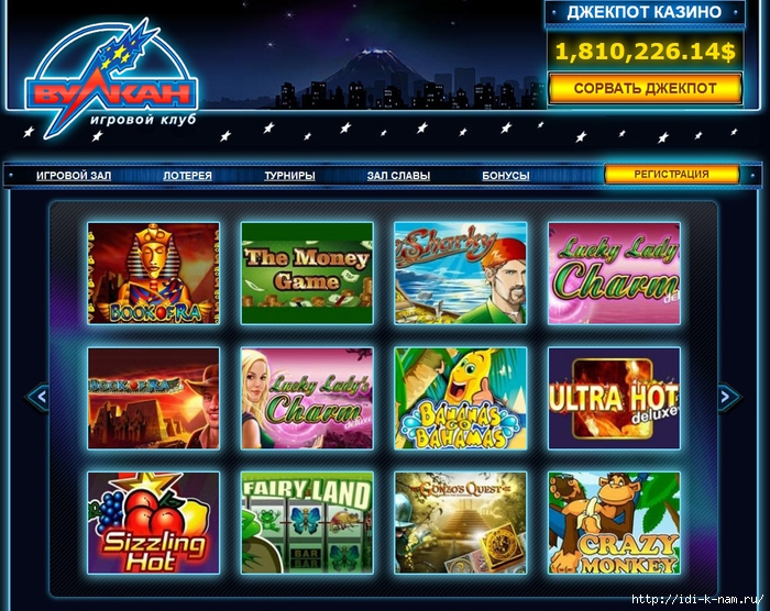 обзор казино вулкан, играть в казино бесплатно, играть в казино онлай без регистрации, /1423119934_kazinische (700x556, 368Kb)