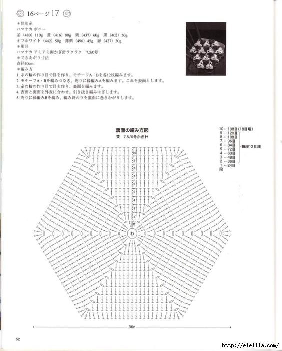 8 (563x700, 185Kb)
