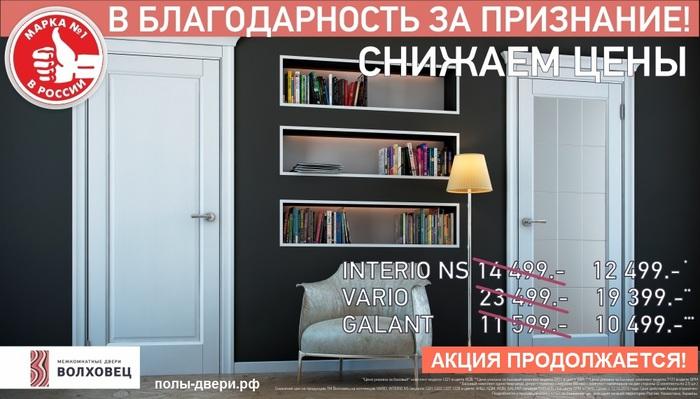 5802338_volhovec_best (700x399, 94Kb)