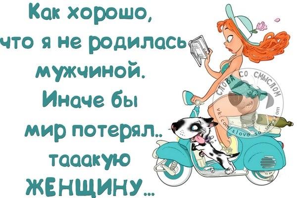 1400206607_frazki-1 (604x401, 149Kb)