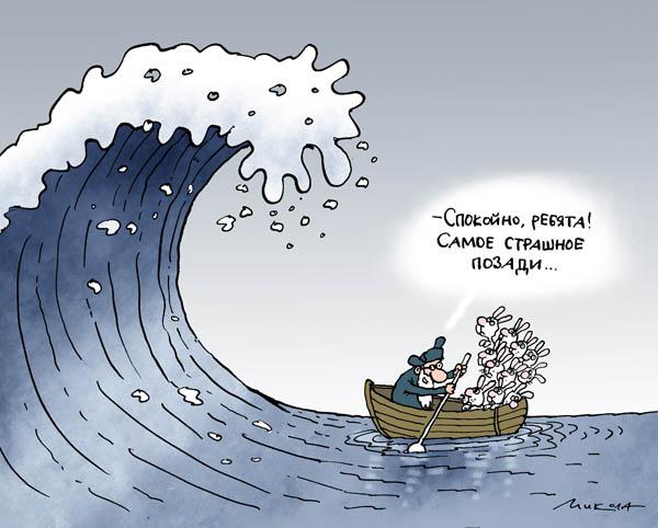 Кризис: самое страшное уже позади. Юмор/3241858_krisis_1_ (600x482, 67Kb)