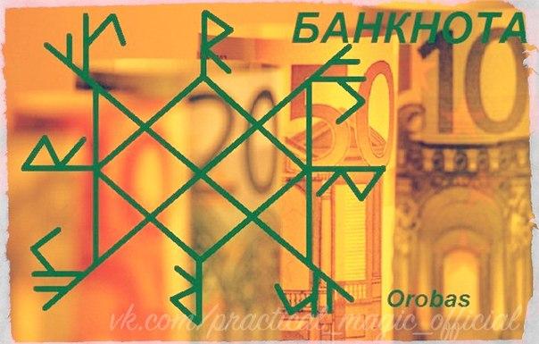 kU7KETkHIEA (604x385, 244Kb)