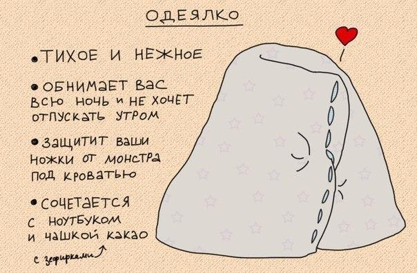 3821971_odeyalko (604x396, 68Kb)