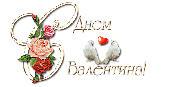 aramat_м017 (600x300, 150Kb)