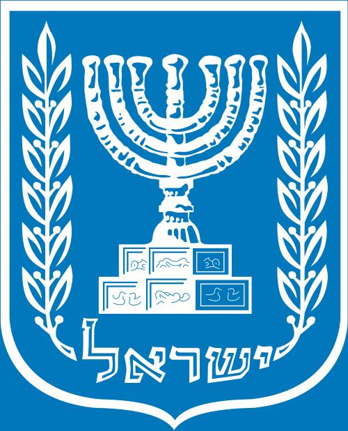 4638534_izraela (500x618, 39Kb)