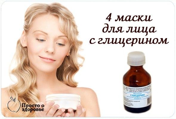Витамин е в косметике в домашних условиях