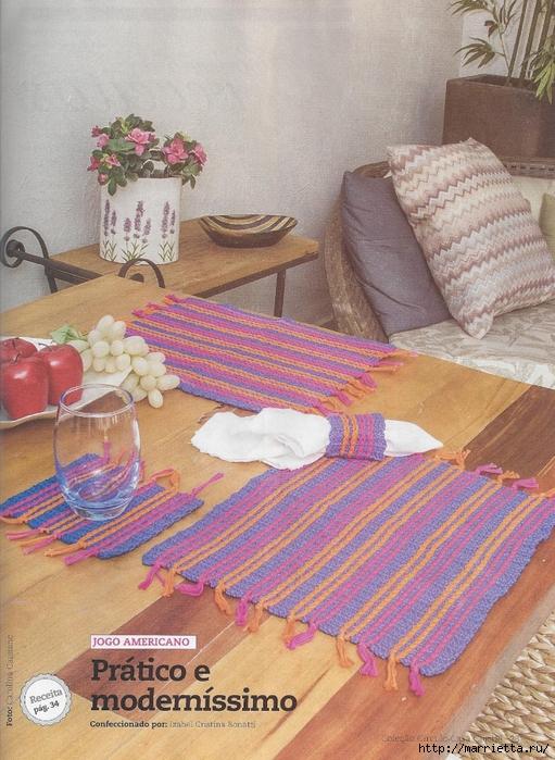Салфетки крючком для сервировки стола (4) (511x700, 342Kb)