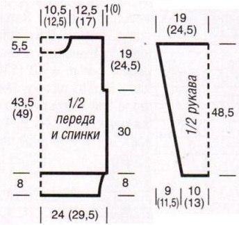 ajur-pulover-iris-von-arnim-kroy (344x324, 73Kb)