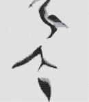 Превью 1Рї (278x320, 56Kb)