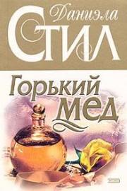 gorkiy_med-180x270 (180x270, 20Kb)