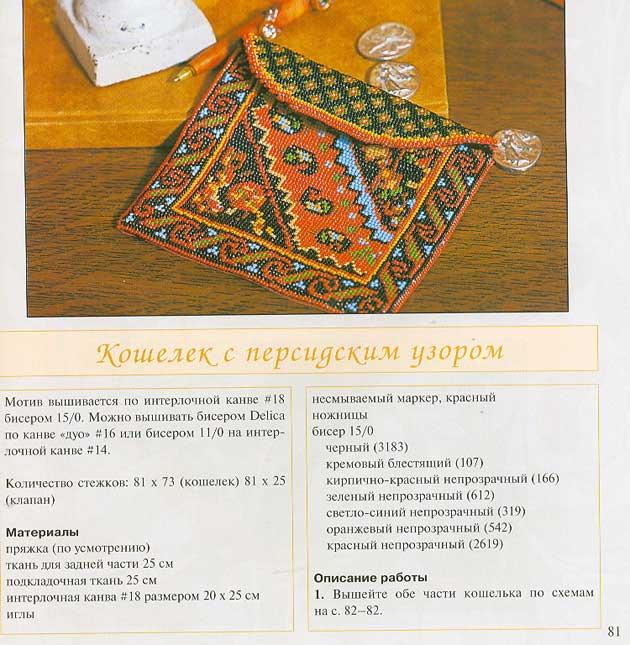 1taklis_72 (630x645, 375Kb)