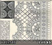298b2b83dd8660479c49a0a71f59fec1 (180x154, 34Kb)