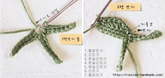 Как связать розочку крючком. Схемы (2) (550x262, 68Kb)