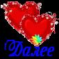 5111852_serdechki_3_1_ (86x86, 10Kb)