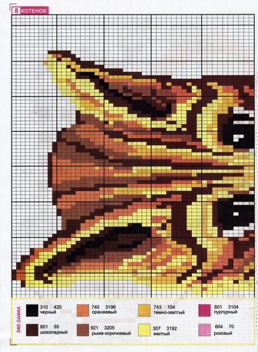 8 (512x700, 429Kb)