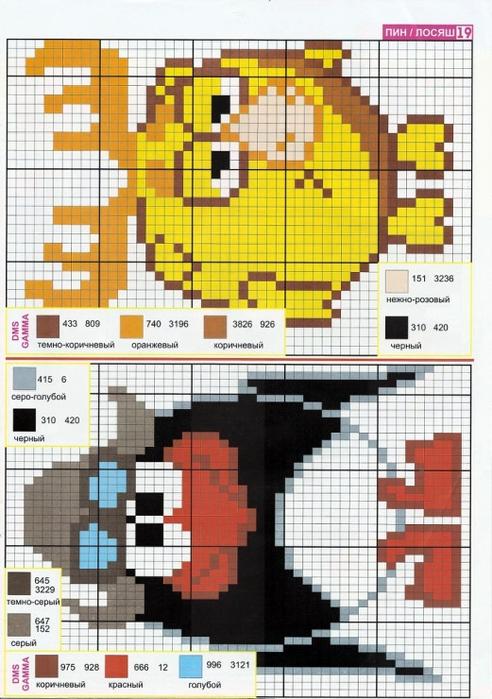 19 (492x700, 390Kb)