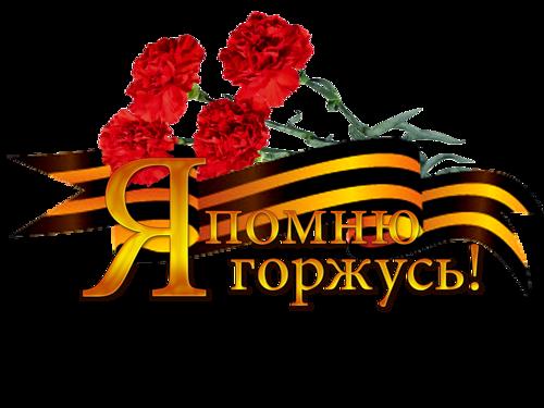 4883260_pic_4 (500x375, 148Kb)
