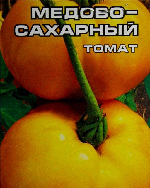 3560462_Vybor_tomatov_04 (512x640, 80Kb)