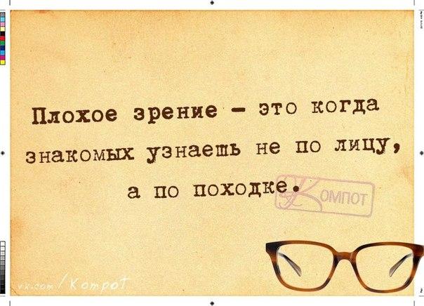 1422472871_frazki-6 (604x436, 152Kb)