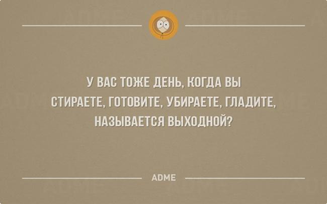 5671928_1416819684_09 (650x406, 50Kb)
