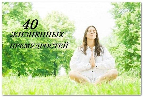 4208855_Sr2GyMHAG8 (604x409, 66Kb)