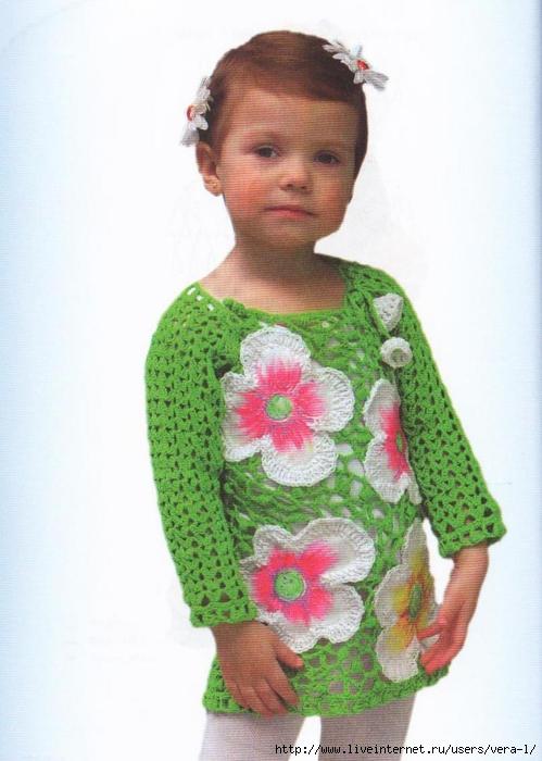 Ругаль Е.В. - Детская одежда - 2013_37 (499x700, 220Kb)