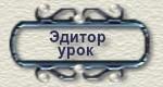 VVeO2rXovkBg (150x80, 5Kb)