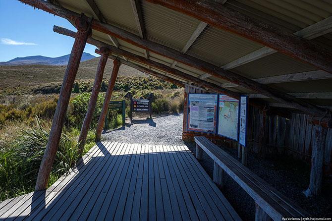 национальный парк Тонгариро Новая Зеландия 3 (670x446, 330Kb)