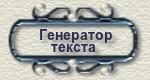 hI9MK70PD36r (150x80, 5Kb)