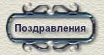 yAauiZ6td3yy (150x80, 5Kb)