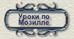 lMWbtnb9D2we (150x80, 5Kb)