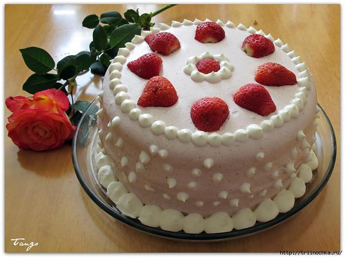 Торт Влюбленным! Сердце на двоих