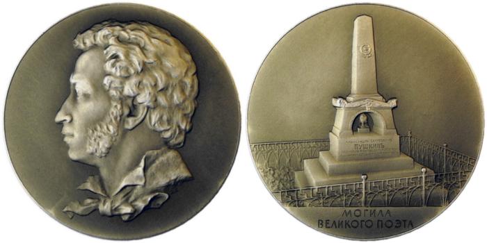 10 февраля 1837 года умер — Александр Сергеевич Пушкин,post-13108-13054508088 (700x350, 222Kb)