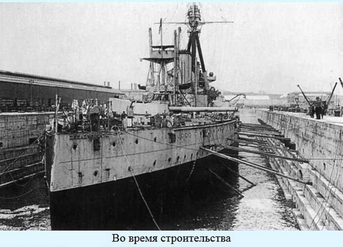 1906Дредноут (700x503, 212Kb)
