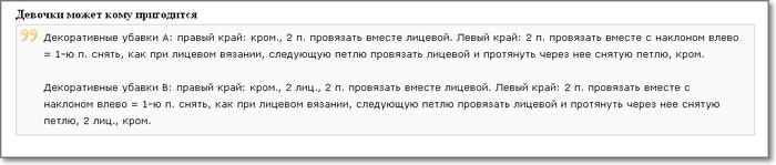 5177462_Image_87 (700x149, 45Kb)