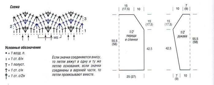 схема5 (700x278, 102Kb)