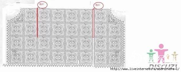 220F45219-4 (630x252, 98Kb)