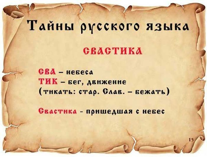russkiy_04 (700x533, 258Kb)