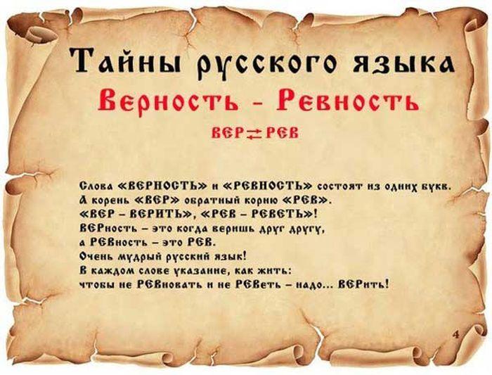 russkiy_08 (700x533, 298Kb)