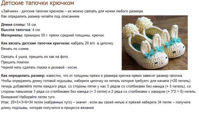 Поздравления для учителей по русскому на день учителя