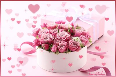 Розы-в-подарок (400x267, 120Kb)