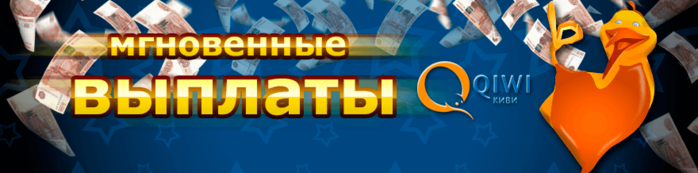 игровые автоматы играть бесплатно без регистрации/3180456_mainbanner1 (700x173, 153Kb)