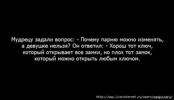 1423569855_Bez_imeni1 (604x348, 49Kb)