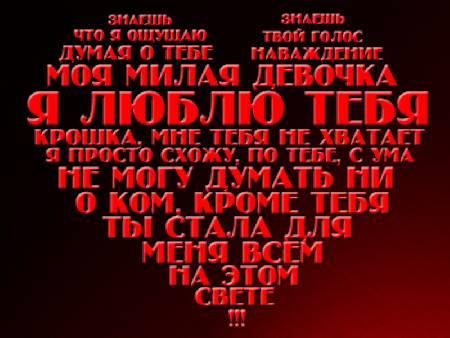 5773929_51577 (450x338, 27Kb)