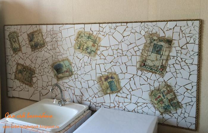 Кухонный фартук из старой плитки в стиле прованс/1783336_11 (700x445, 325Kb)