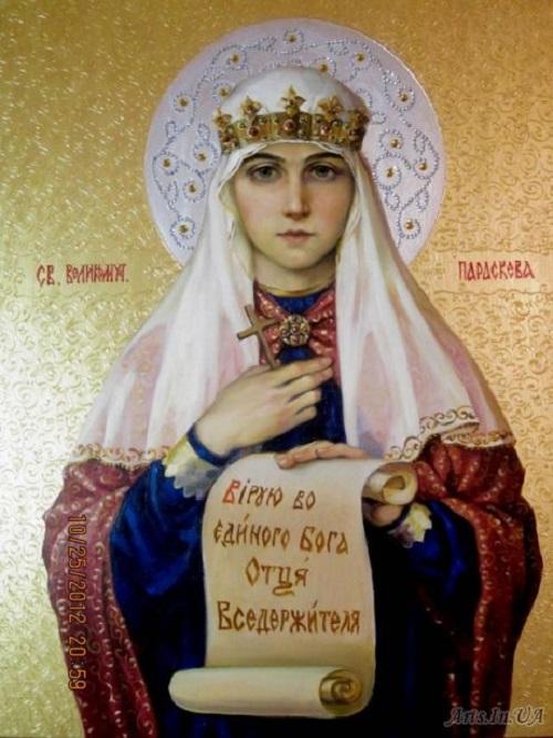 svyata-velikomuchenicya-paraskeva_dacyuk_vanna_1352562312 (500x667, 111Kb)